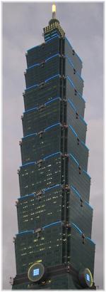 Mit Hamburger Website Optimierung an die Spitze - Taipei 101